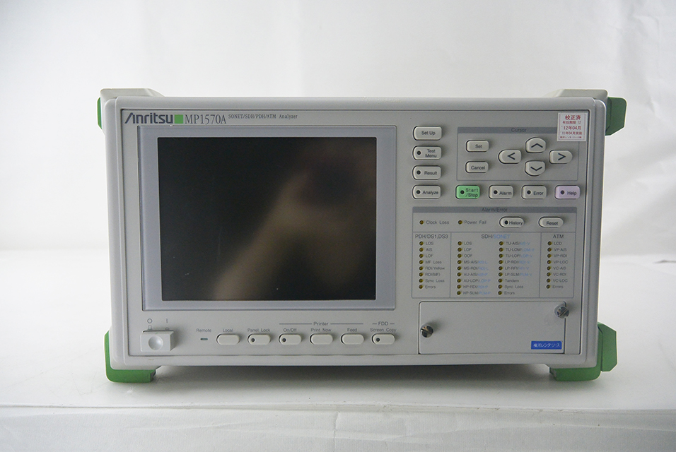 Anritsu MP1570A Portable Analyser System